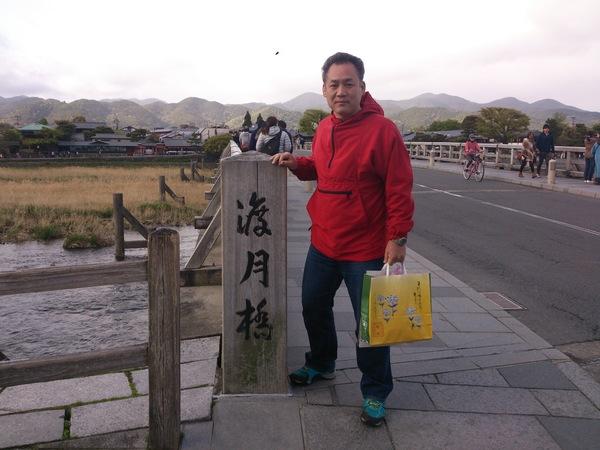 嵐山に行きました_b0191441_19445934.jpg