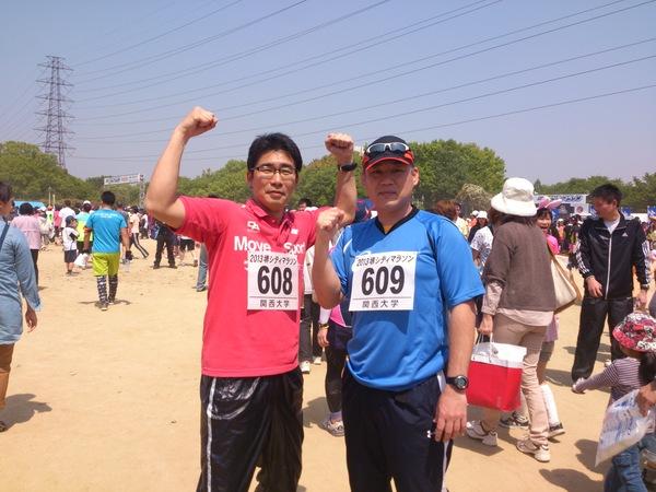 堺シティーマラソンに挑戦してきました_b0191441_1952373.jpg