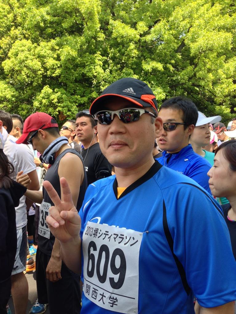堺シティーマラソンに挑戦してきました_b0191441_2013185.jpg