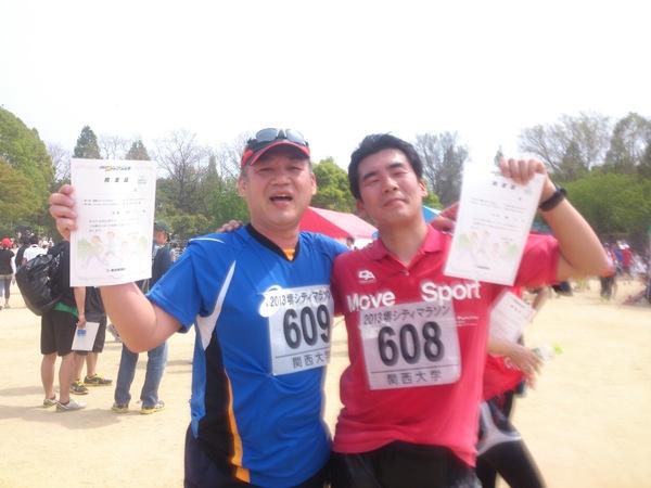 堺シティーマラソンに挑戦してきました_b0191441_2065481.jpg