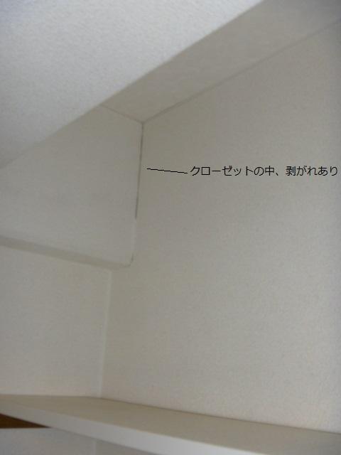 c0186441_19444717.jpg