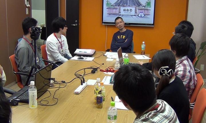 第4期稲船塾 第4回 まとめ_b0234552_1457650.jpg