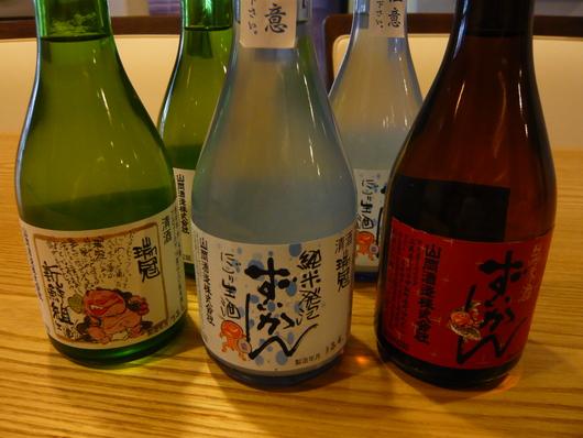 日本酒。_e0237660_0464557.jpg