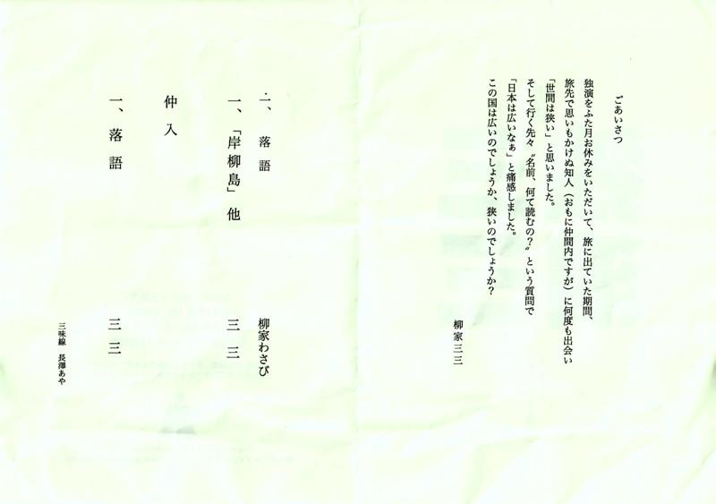 b0286989_1716172.jpg