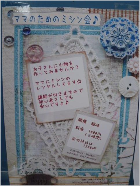 b0151508_15122815.jpg