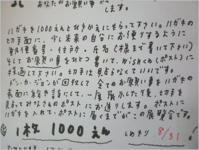 b0151508_1641852.jpg