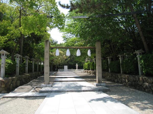 廣田神社(西宮) : 古代史探訪