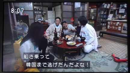 NHKの「反日ステマ」:朝ドラ「SONYが潰れてSONになった!」?汚染がひどすぎ!_e0171614_11261839.jpg