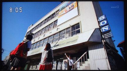 NHKの「反日ステマ」:朝ドラ「SONYが潰れてSONになった!」?汚染がひどすぎ!_e0171614_1127714.jpg
