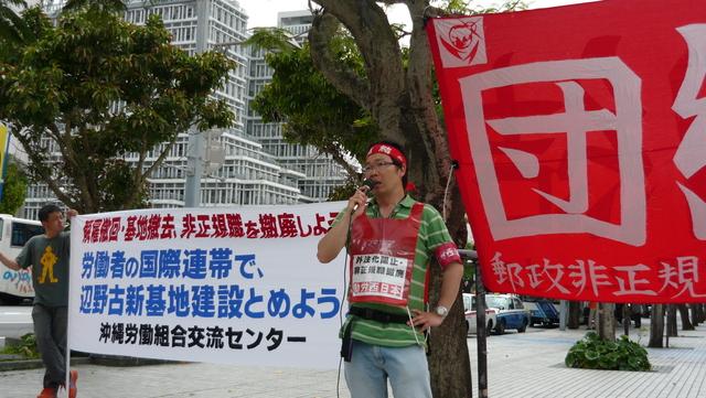 2013年沖縄闘争1日目(5月18日)_d0155415_23284642.jpg