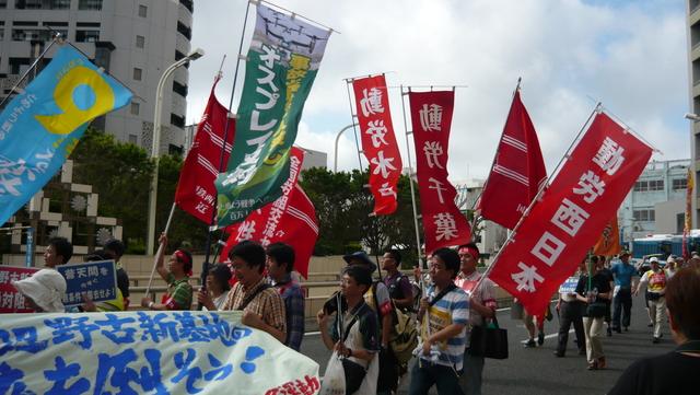 2013年沖縄闘争1日目(5月18日)_d0155415_23291515.jpg