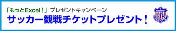 f0066322_10453370.jpg