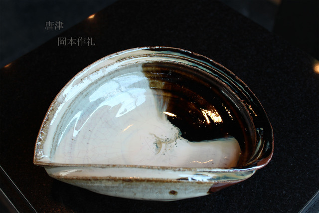 唐津 岡本作礼_c0237627_21513742.jpg
