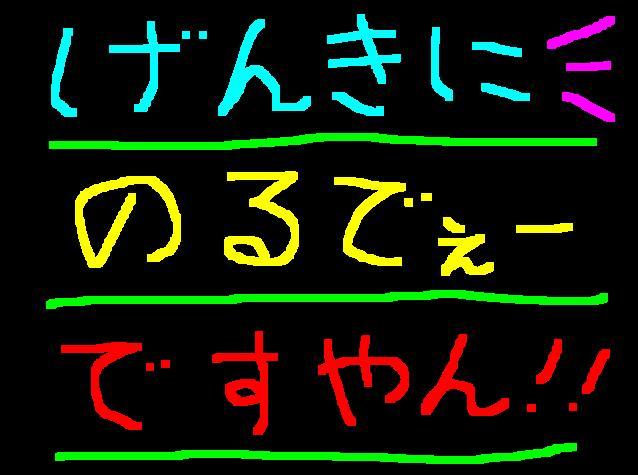 f0056935_17122253.jpg