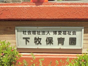 保育園でコマまわし☆第3弾_a0272042_13393766.jpg