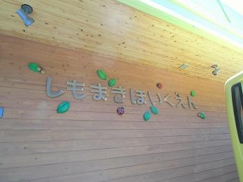 保育園でコマまわし☆第3弾_a0272042_13395274.jpg