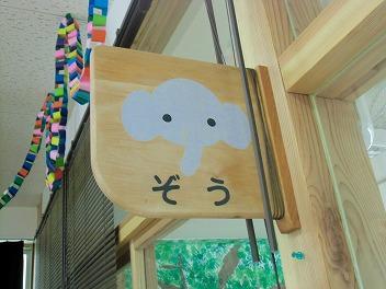 保育園でコマまわし☆第3弾_a0272042_1340463.jpg