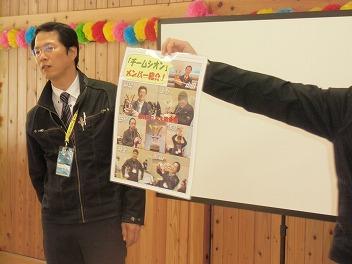 保育園でコマまわし☆第3弾_a0272042_17452067.jpg