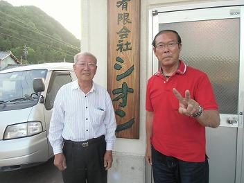 九州のおじちゃん_a0272042_2154177.jpg