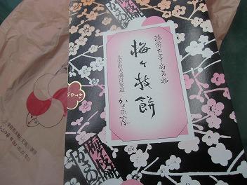 九州のおじちゃん_a0272042_2155546.jpg
