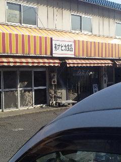 Sanuki-udon United presents『DYNAMITE TOUR 2013』11_c0308247_7363476.jpg
