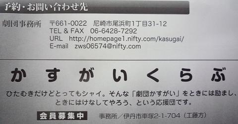 f0181251_152589.jpg