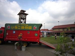 いちご動物園開園!_c0141652_1601516.jpg