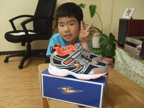 アイドル靴を買う_d0191262_9214456.jpg