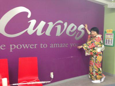 昭和の名曲リクエスト大会 in Curves_a0155167_194217100.jpg