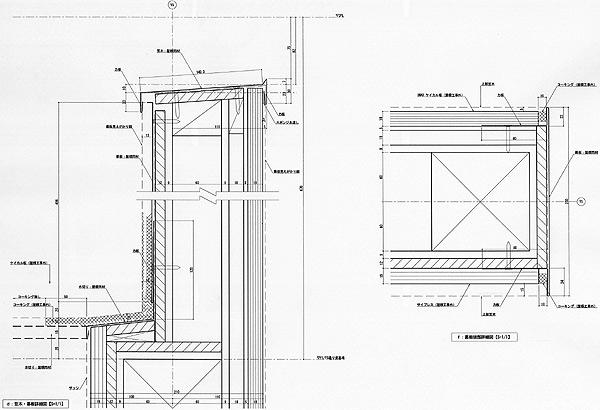 SKY130517 屋根意匠を水平な線にて囲むことができる工法。_d0288367_6454423.jpg
