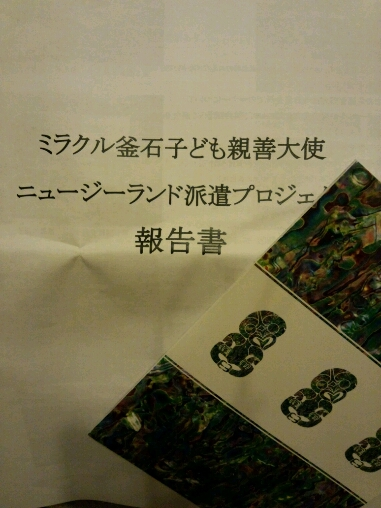 b0032468_19431256.jpg
