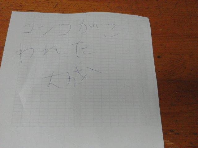 b0155973_17571537.jpg