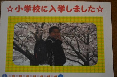 入学おめでとう(*^^)_d0230676_13353749.jpg