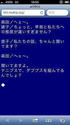 a0277483_7533621.jpg