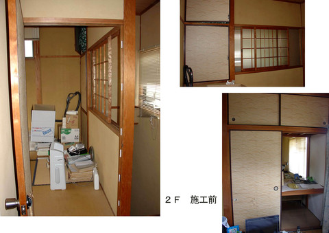 M邸 子供部屋_f0171785_17155913.jpg