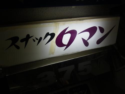 b0230793_254814.jpg