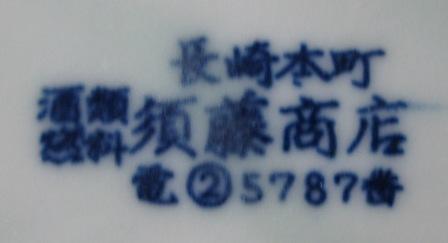 d0254599_21291463.jpg