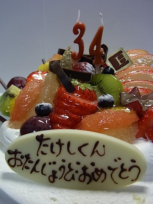 34歳のプレゼントありがとうございます!_b0186200_21594069.jpg