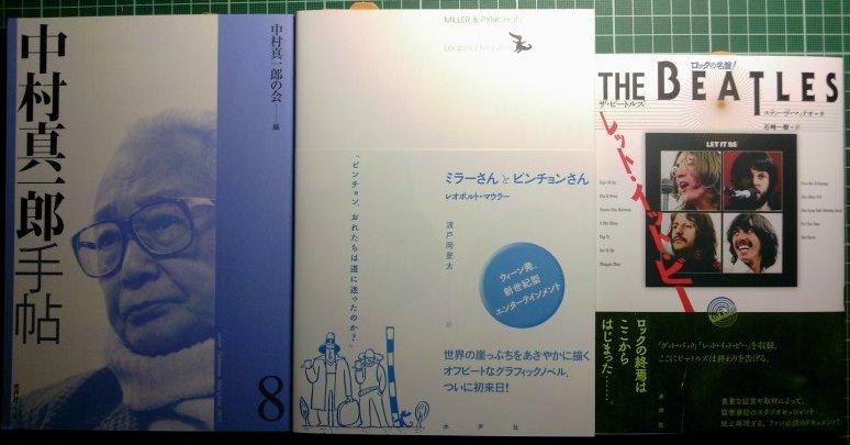注目新刊:只今来日中のラトゥーシュ『〈脱成長〉は、世界を変えられるか?』作品社、ほか_a0018105_22544832.jpg