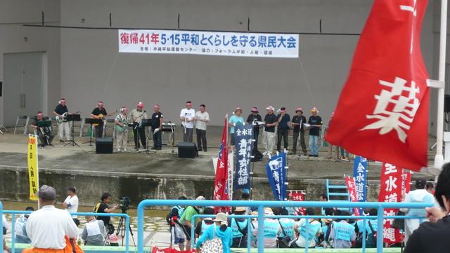 2013年沖縄闘争2日目(5月19日)_d0155415_22544250.jpg