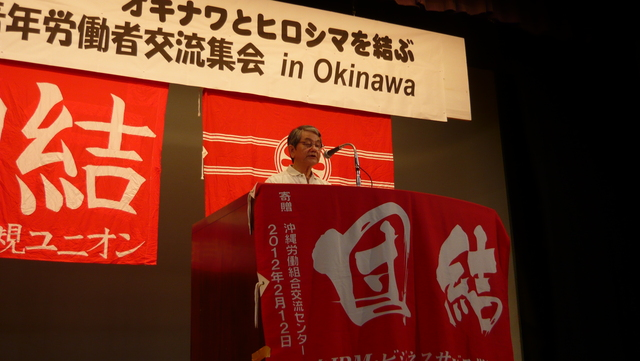 2013年沖縄闘争2日目(5月19日)_d0155415_22582372.jpg