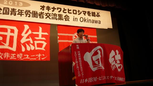 2013年沖縄闘争2日目(5月19日)_d0155415_22593530.jpg