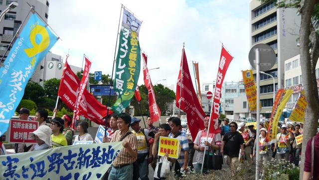 2013年沖縄闘争1日目(5月18日)_d0155415_2373831.jpg