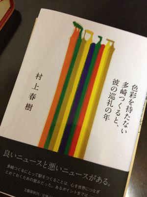 b0115516_20112049.jpg