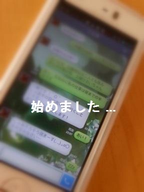 b0226221_9304729.jpg
