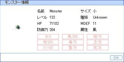 f0089123_1133365.jpg