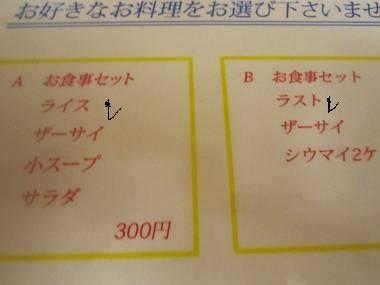 d0065324_18132890.jpg