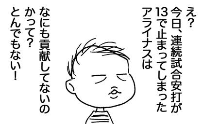f0105741_14182389.jpg