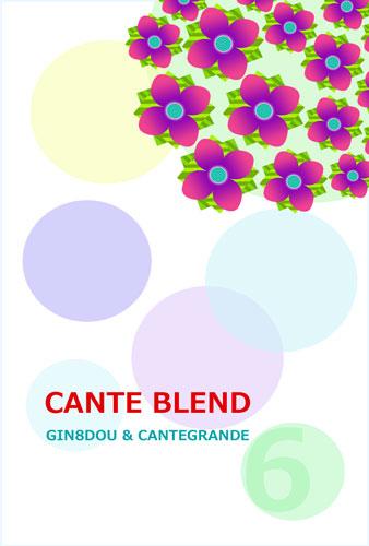 JUN / CANTE BLEND_b0195242_21261970.jpg