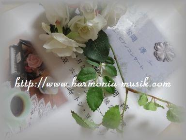 ピアノコンサート☆ウェルカムボード_d0165645_14264074.jpg